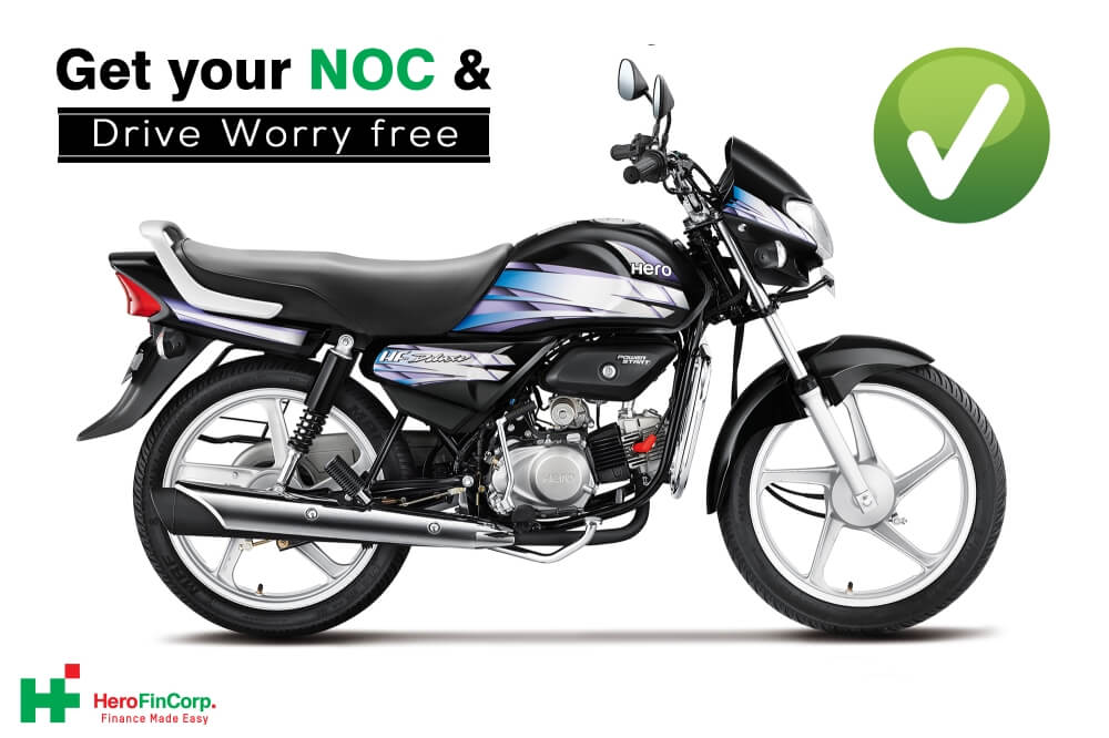 Have you really closed your loan when you take a home loan or a two wheeler loan you essentially pledge your asset for the loan while retaining its ownership and enjoying benefits spiritdancerdesigns Image collections